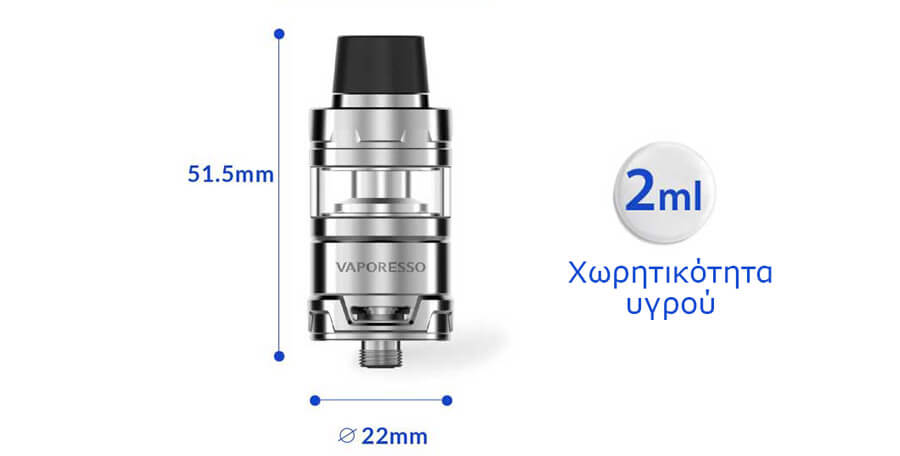 cascade mini tank by vaporesso διαστασεις