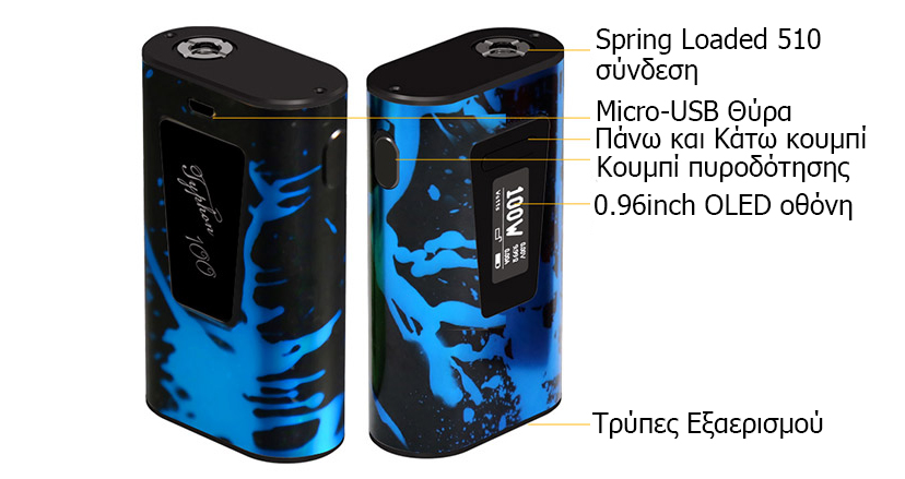 typhoon 100 battery kit by aspire μερη