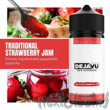 ntezaboy - traditional strawberry jam 25/120 ml