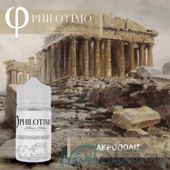 philotimo liquids - ακροπολις 30/60ml