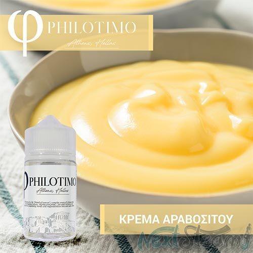 philotimo liquids - κρεμα αραβοσιτου 30/60ml