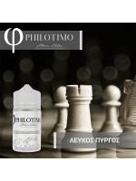 philotimo liquids - λευκος πυργος 30/60ml