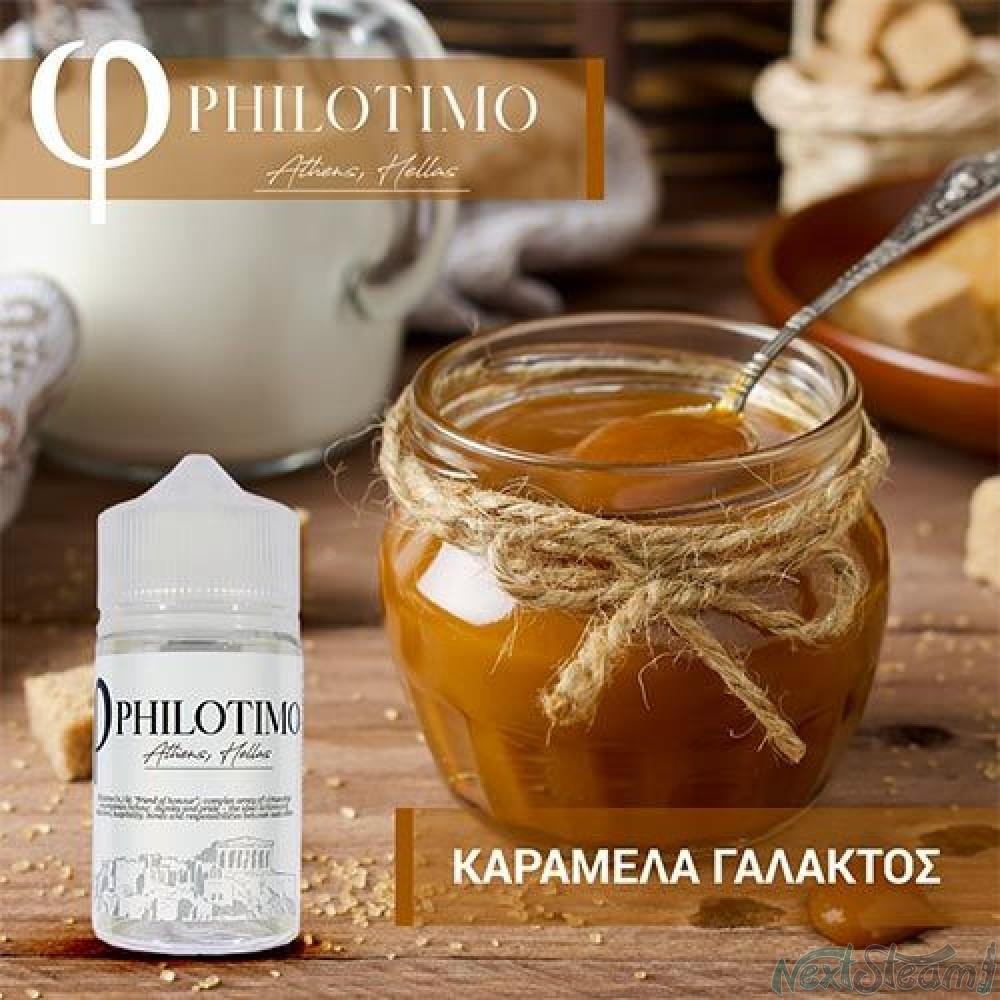 philotimo liquids - καραμελα γαλακτος 30/60ml