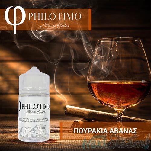 philotimo liquids - πουρακια αβανας 30/60ml