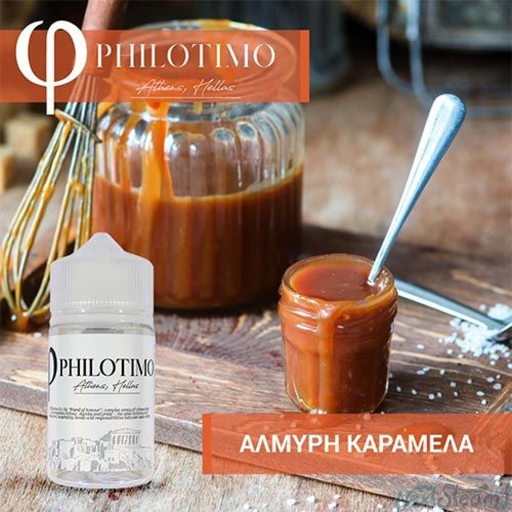 philotimo liquids - αλμυρη καραμελα 30/60ml