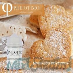 philotimo liquids - μπισκοτο βουτυρου 30/60ml