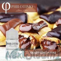 philotimo liquids - εκλερ σοκολατας 30/60ml