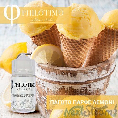 philotimo liquids - παρφε λεμονι παγωτο 30/60ml