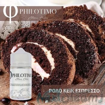 philotimo liquids - εσπρεσο ρολο κεικ 30/60ml