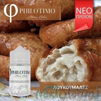 philotimo liquids - λουκουμαδες 30/60ml
