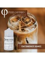 philotimo liquids - παγωμενος καφες 30/60ml