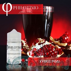 philotimo liquids - χυμος ροδι 30/60ml